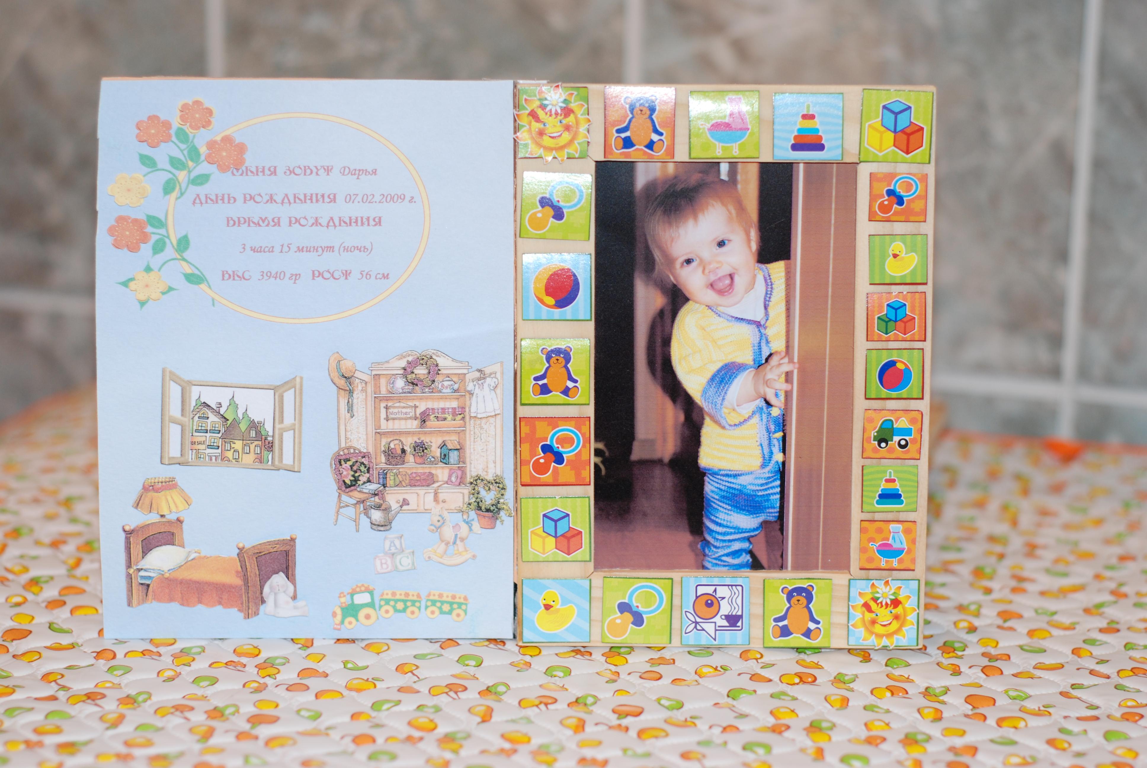 Сценарий на день рождения девочке 1 год фото