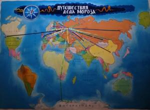 Карта путешествий Деда мороза