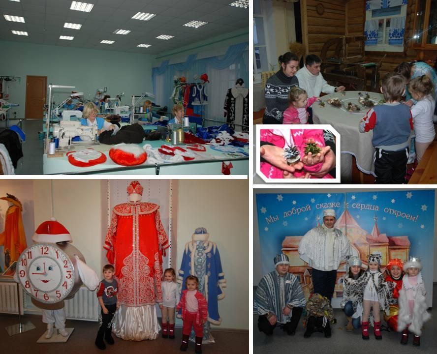 Дом моды Деда Мороза