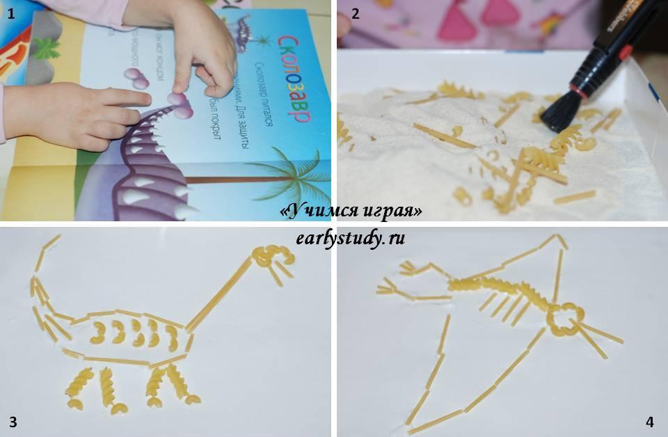 собираем скелет динозавров из макарон