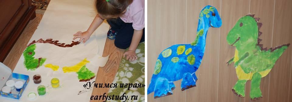 рисуем больших динозавров