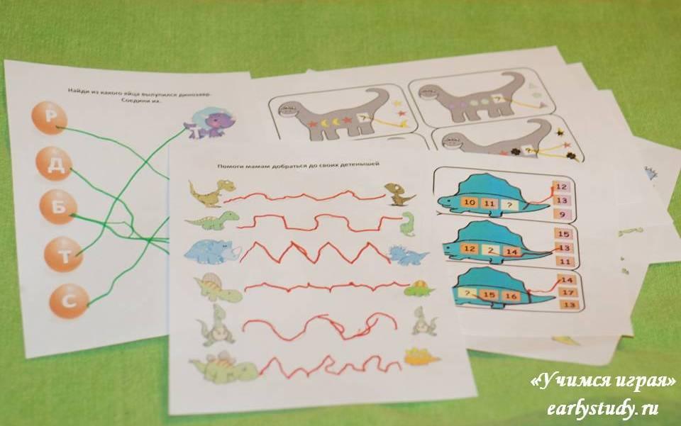 логические и графические задания про динозавров
