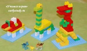лего-динозавры