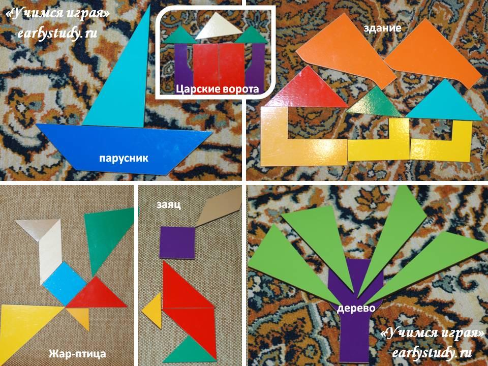 создаем картины из пособия сложи квадрат