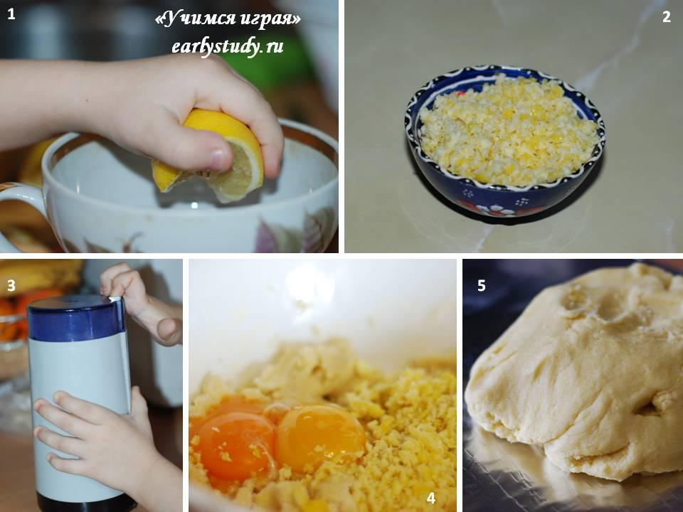 лимонные печенья МК