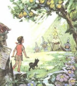 тематиеское занятие Элли в волшебной стране