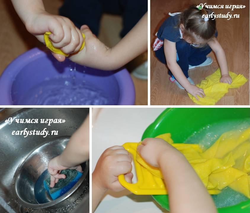учимся убираться с ребенком