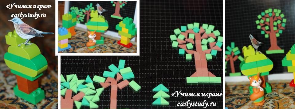 конструируем деревья с ребенком