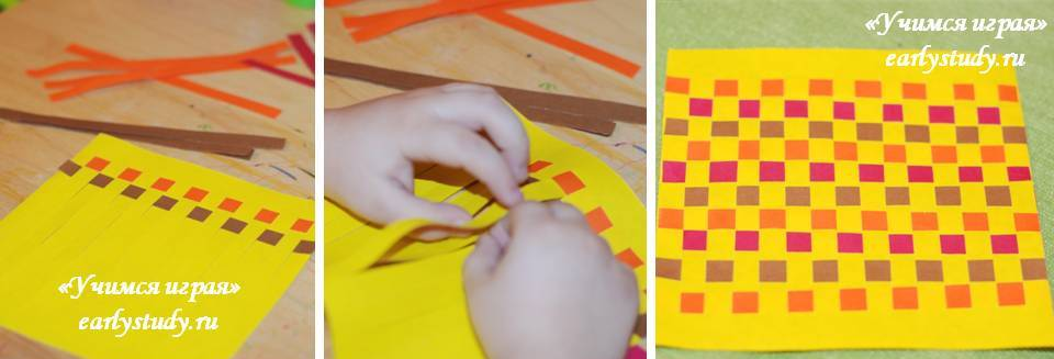 сощдаем плетеный коврик с ребенком