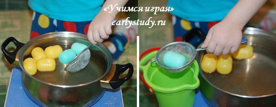 вылавливаем шарики из воды
