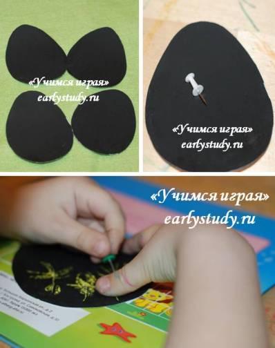 открытки в технике граттаж своими руками