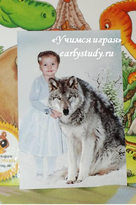 фотошоп с волком
