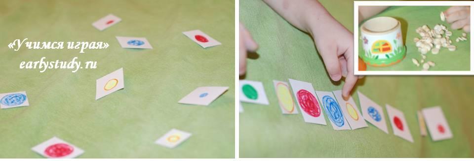 Логические последовательности с карточками
