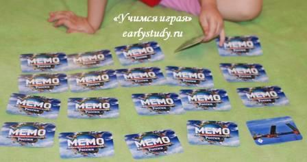 мемори Достопримечательности России