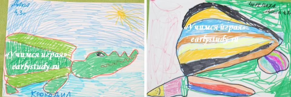 детское самостоятельное творчество