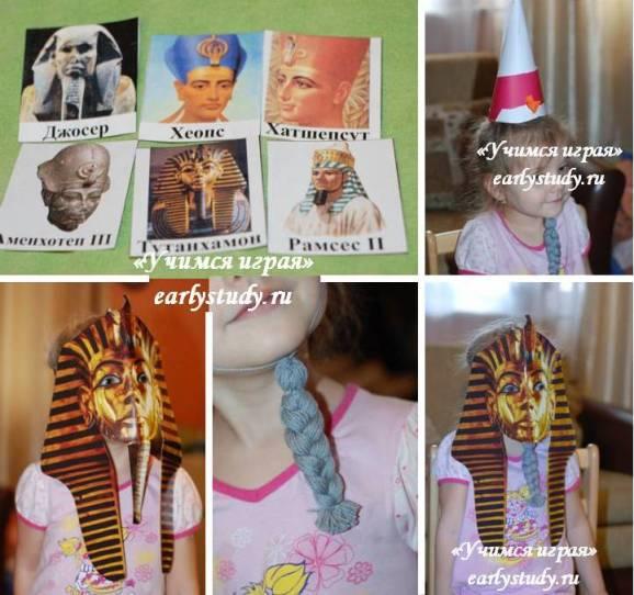 Играем в египетского фараона