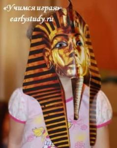 Тематическое занятие Боги и фраоны Египта