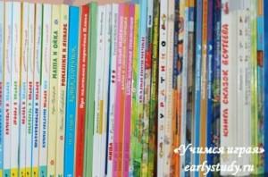 Художественная литература для детей. Обзор книг