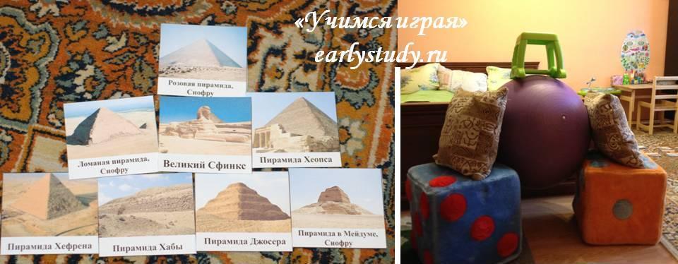 виды египетских пирамид