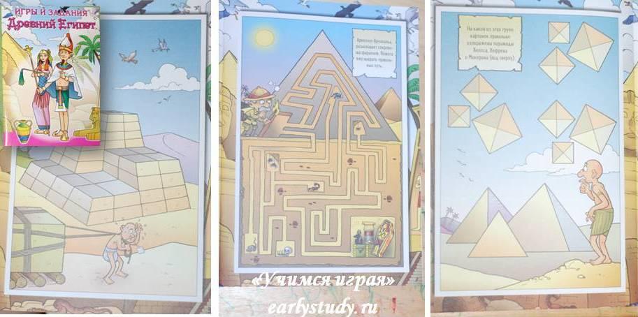 логические задания Египетские пирамиды