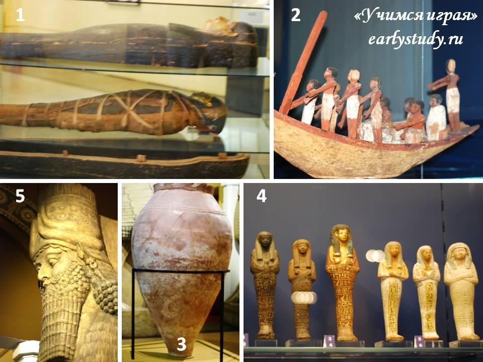 мумии и саркофаги древнего египта своими глазами