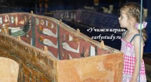 Египетский зал в пушкинском музее