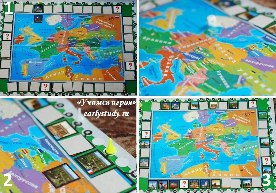 Географическая игра Вокруг света