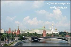 Прогулка в пушкинский музей и храм христа спасителя