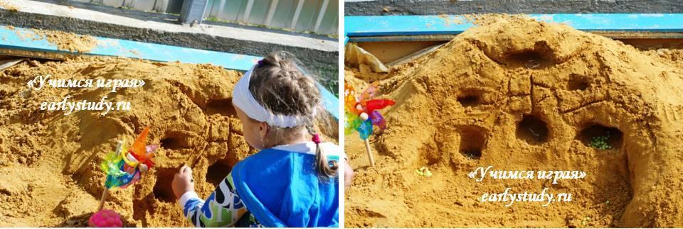 муравейник из песка