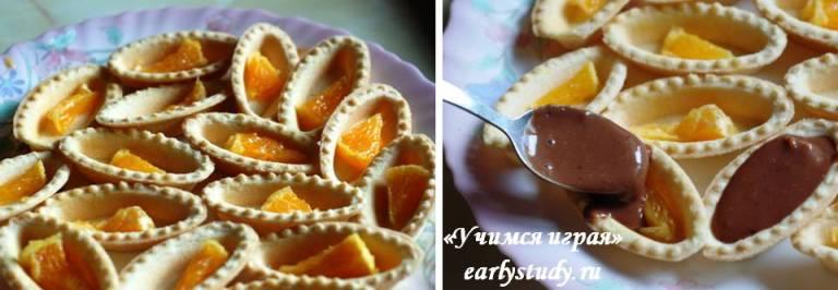 Рецепт Сладкие тарталетки