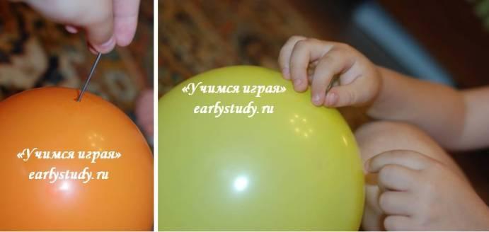 почему шарик не лопается при протыкании