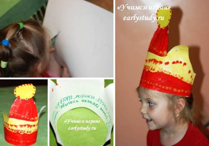 Мастерим волшебную шапку бастинды