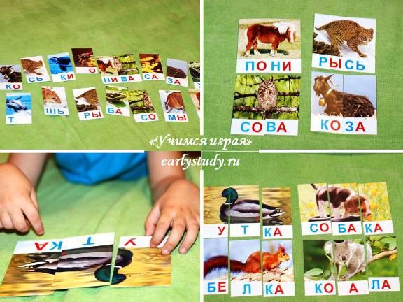 читаем вместе с детьми