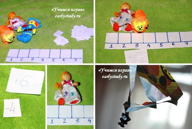 Математические игры с детьми