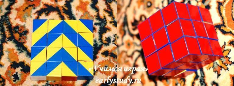 уникуб и кубики никитина