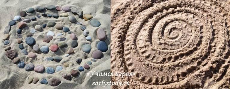 создаем спирали из песка и камней