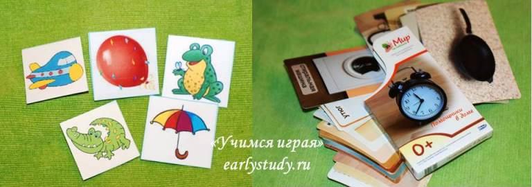 пантомимы с карточками