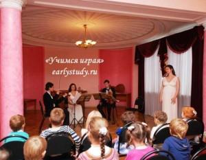 Волшебный мир музыки