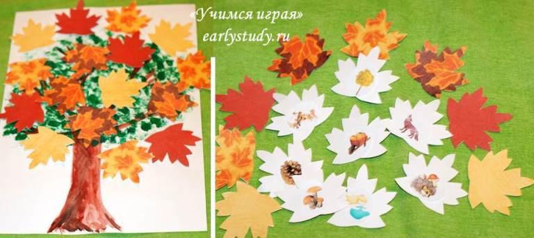 Осеннее мемори
