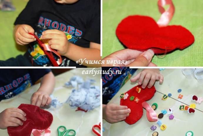 создаем сердце дровосеку