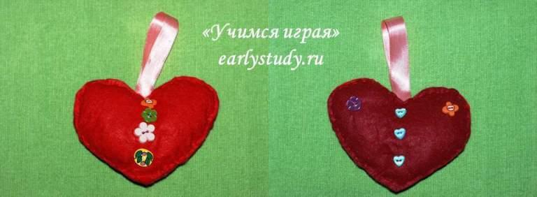 создание сердца дровосека