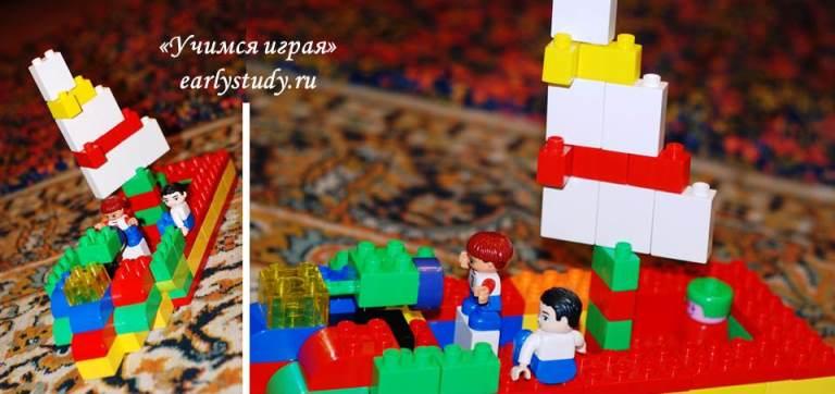 строим корабль из лего