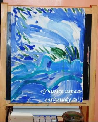 картина Шторм. автор Костюченко Дарья