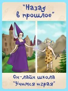 Баннер_история