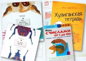 Книги Манн Иванов и Фербер