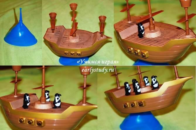 Мосигра. Не раскачивай лодку