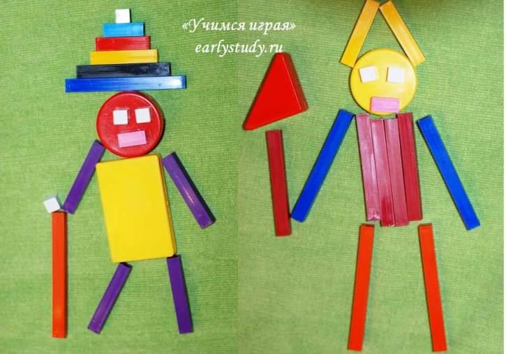 Блоки и палочки