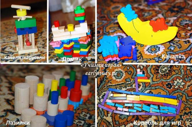 Конструирование детское