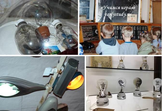 Экскурсия Музей Огни москвы