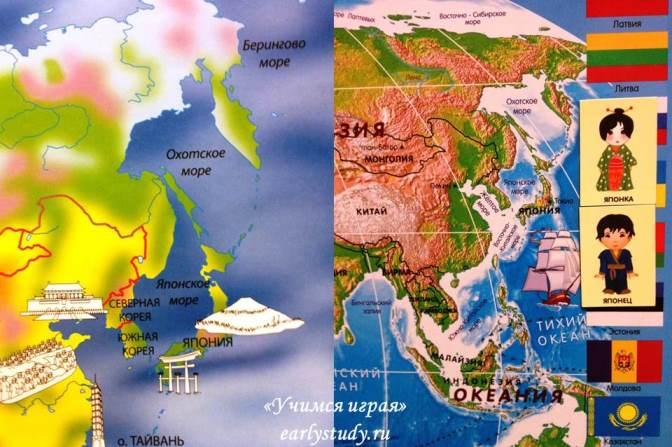 Тематическое занятие Япония